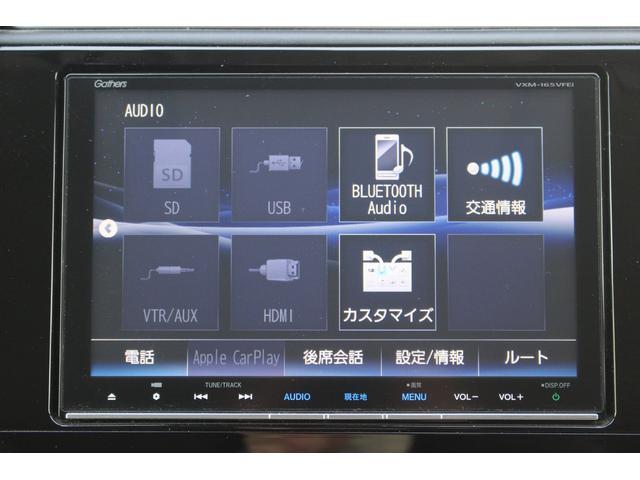 ハイブリッドXスタイルエディション 純正8インチナビ バックカメラ フルセグTV Bluetooth接続可 安心パッケージ ドライブレコーダー シートヒーター クルーズコントロール ETC LEDライト パドルシフト スマキー 保証付き(22枚目)
