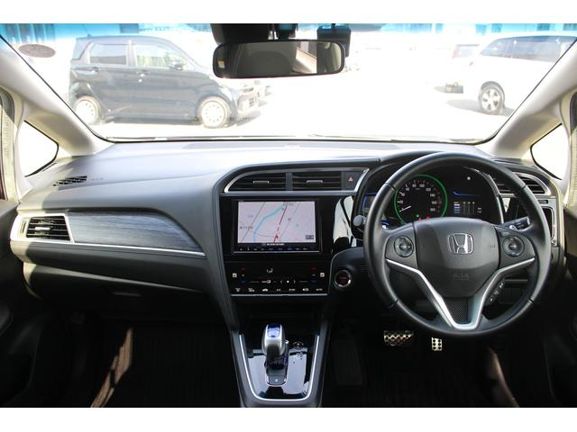 ハイブリッドXスタイルエディション 純正8インチナビ バックカメラ フルセグTV Bluetooth接続可 安心パッケージ ドライブレコーダー シートヒーター クルーズコントロール ETC LEDライト パドルシフト スマキー 保証付き(23枚目)