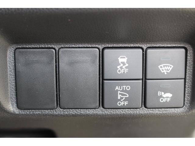ハイブリッドXスタイルエディション 純正8インチナビ バックカメラ フルセグTV Bluetooth接続可 安心パッケージ ドライブレコーダー シートヒーター クルーズコントロール ETC LEDライト パドルシフト スマキー 保証付き(25枚目)