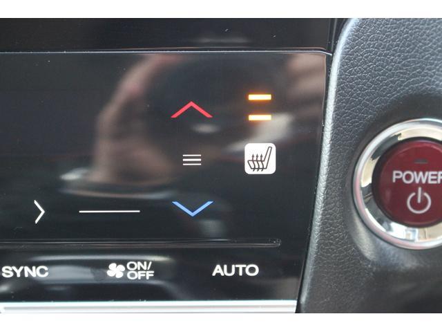 ハイブリッドXスタイルエディション 純正8インチナビ バックカメラ フルセグTV Bluetooth接続可 安心パッケージ ドライブレコーダー シートヒーター クルーズコントロール ETC LEDライト パドルシフト スマキー 保証付き(27枚目)