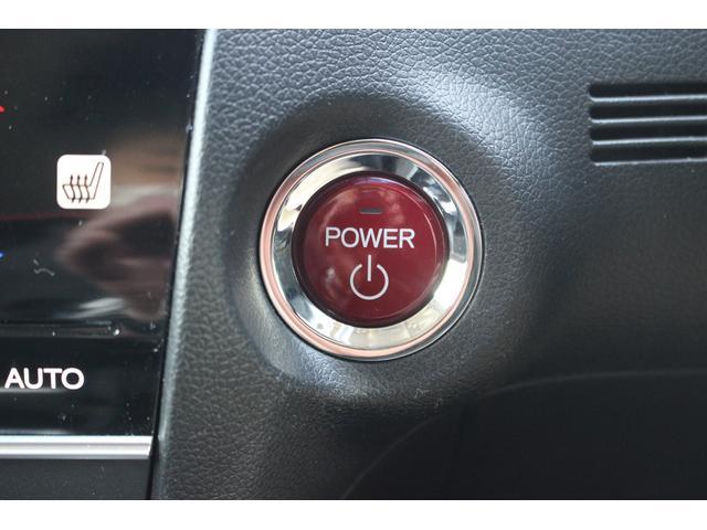ハイブリッドXスタイルエディション 純正8インチナビ バックカメラ フルセグTV Bluetooth接続可 安心パッケージ ドライブレコーダー シートヒーター クルーズコントロール ETC LEDライト パドルシフト スマキー 保証付き(28枚目)