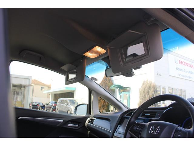 ハイブリッドXスタイルエディション 純正8インチナビ バックカメラ フルセグTV Bluetooth接続可 安心パッケージ ドライブレコーダー シートヒーター クルーズコントロール ETC LEDライト パドルシフト スマキー 保証付き(35枚目)