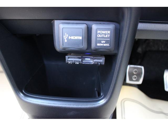プレミアム ツアラー・Lパッケージ ディスプレイオーディオ バックカメラ クルーズコントロール ETC パドルシフト TEIN車高調 ワンオーナー 保証付き(5枚目)
