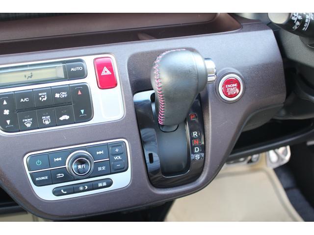 プレミアム ツアラー・Lパッケージ ディスプレイオーディオ バックカメラ クルーズコントロール ETC パドルシフト TEIN車高調 ワンオーナー 保証付き(25枚目)