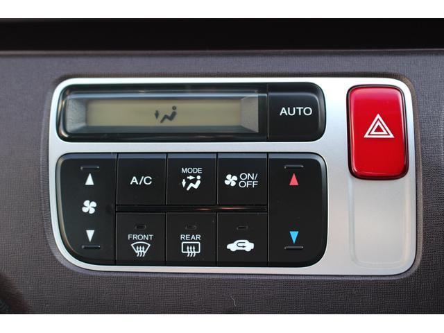 プレミアム ツアラー・Lパッケージ ディスプレイオーディオ バックカメラ クルーズコントロール ETC パドルシフト TEIN車高調 ワンオーナー 保証付き(26枚目)
