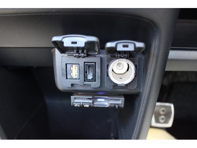 プレミアム ツアラー・Lパッケージ ディスプレイオーディオ バックカメラ クルーズコントロール ETC パドルシフト TEIN車高調 ワンオーナー 保証付き(30枚目)