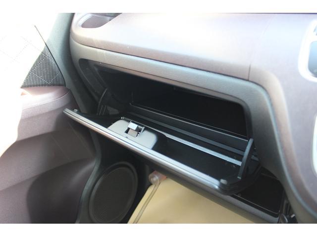 プレミアム ツアラー・Lパッケージ ディスプレイオーディオ バックカメラ クルーズコントロール ETC パドルシフト TEIN車高調 ワンオーナー 保証付き(32枚目)