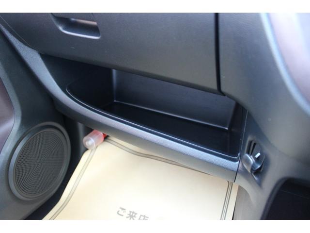 プレミアム ツアラー・Lパッケージ ディスプレイオーディオ バックカメラ クルーズコントロール ETC パドルシフト TEIN車高調 ワンオーナー 保証付き(33枚目)