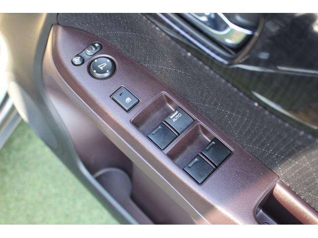 プレミアム ツアラー・Lパッケージ ディスプレイオーディオ バックカメラ クルーズコントロール ETC パドルシフト TEIN車高調 ワンオーナー 保証付き(35枚目)