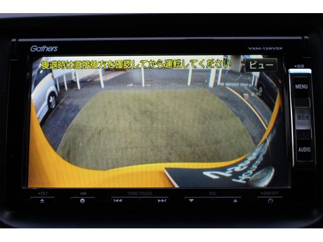 RS 純正メモリーナビ バックカメラ ワンセグ クルーズコントロール パドルシフト ETC スマートキー HID 保証付き(4枚目)