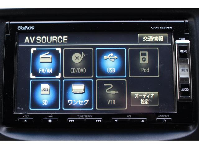 RS 純正メモリーナビ バックカメラ ワンセグ クルーズコントロール パドルシフト ETC スマートキー HID 保証付き(22枚目)