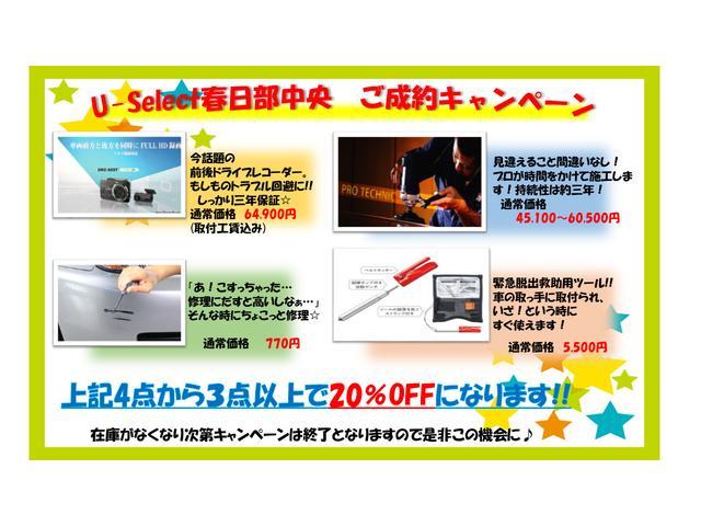 G ジャストセレクション ディスチャージヘッドライト オートライト 電動格納ミラー キーレス CDチューナー 保証付き(3枚目)