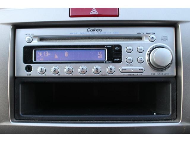 G ジャストセレクション ディスチャージヘッドライト オートライト 電動格納ミラー キーレス CDチューナー 保証付き(4枚目)