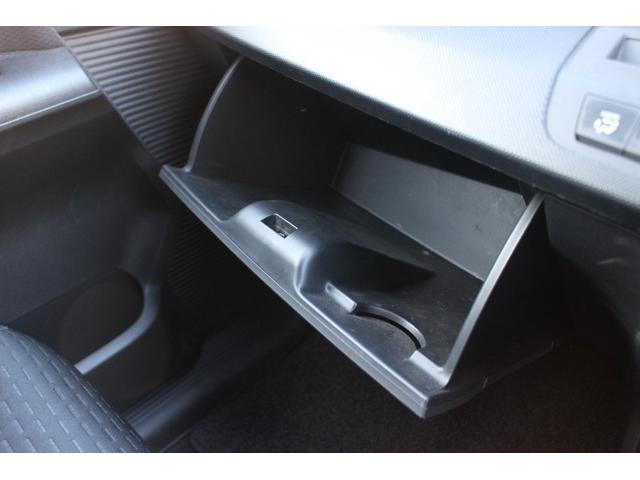 G ジャストセレクション ディスチャージヘッドライト オートライト 電動格納ミラー キーレス CDチューナー 保証付き(27枚目)