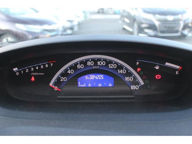G ジャストセレクション ディスチャージヘッドライト オートライト 電動格納ミラー キーレス CDチューナー 保証付き(28枚目)