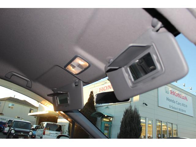 G ジャストセレクション ディスチャージヘッドライト オートライト 電動格納ミラー キーレス CDチューナー 保証付き(29枚目)