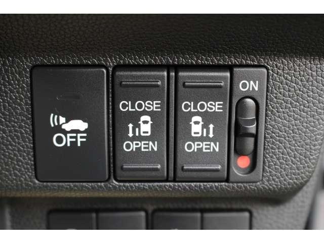 ハイブリッド・Gホンダセンシング 両側パワースライドドア カロッツェリアナビ バックカメラ フルセグTV Bluetooth接続可 ETC LEDヘッドライト スマートキー ワンオーナー 保証付き(4枚目)