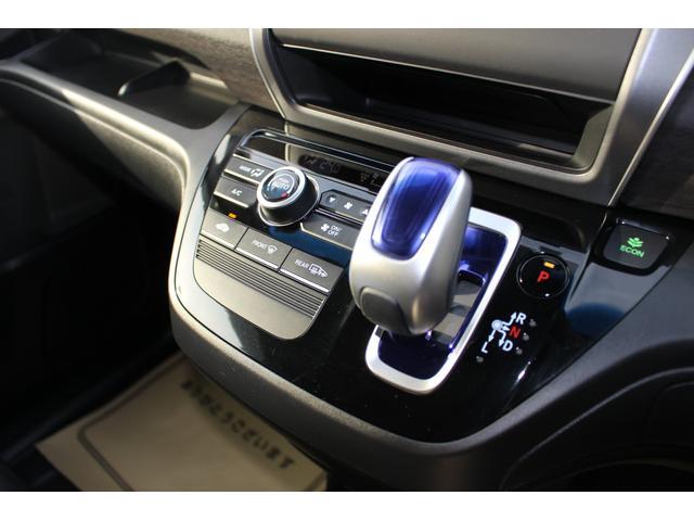 ハイブリッド・Gホンダセンシング 両側パワースライドドア カロッツェリアナビ バックカメラ フルセグTV Bluetooth接続可 ETC LEDヘッドライト スマートキー ワンオーナー 保証付き(30枚目)