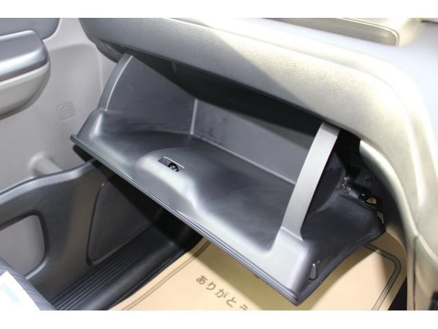 ハイブリッド・Gホンダセンシング 両側パワースライドドア カロッツェリアナビ バックカメラ フルセグTV Bluetooth接続可 ETC LEDヘッドライト スマートキー ワンオーナー 保証付き(33枚目)