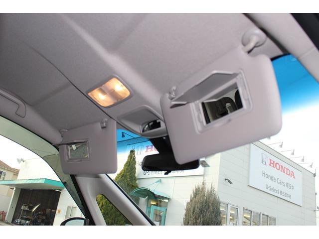ハイブリッド・Gホンダセンシング 両側パワースライドドア カロッツェリアナビ バックカメラ フルセグTV Bluetooth接続可 ETC LEDヘッドライト スマートキー ワンオーナー 保証付き(36枚目)