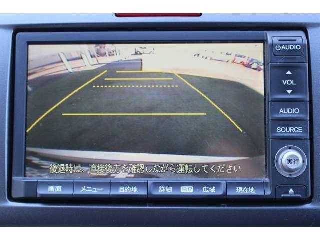 フレックス Fパッケージ 純正HDDナビ バックカメラ ワンセグTV パワースライドドア ETC ドアバイザー オートライト HID キーレスエントリー&スペアキー付き 保証付き(5枚目)
