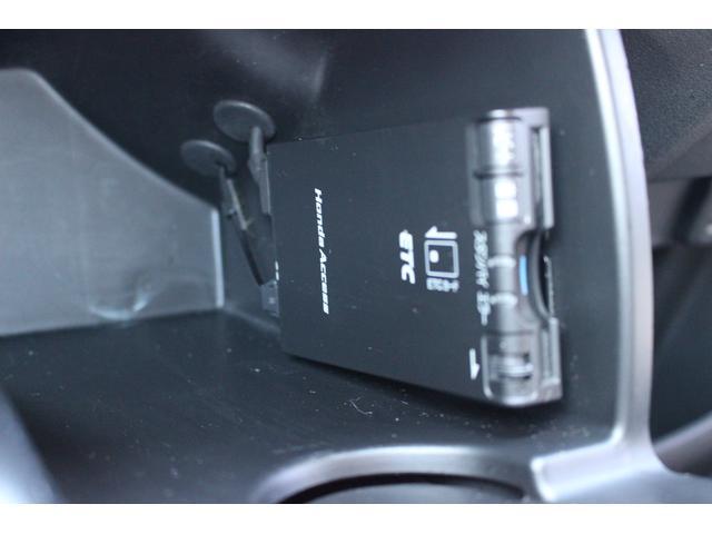 フレックス Fパッケージ 純正HDDナビ バックカメラ ワンセグTV パワースライドドア ETC ドアバイザー オートライト HID キーレスエントリー&スペアキー付き 保証付き(23枚目)
