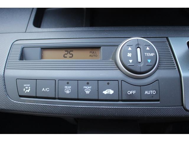 フレックス Fパッケージ 純正HDDナビ バックカメラ ワンセグTV パワースライドドア ETC ドアバイザー オートライト HID キーレスエントリー&スペアキー付き 保証付き(25枚目)
