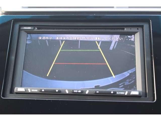 L ホンダセンシング ソーリンナビ バックカメラ ワンセグTV Bluetooth接続可 ETC 横滑り防止装置 スマートキー LEDヘッドライト ワンオーナー レンタアップ(4枚目)