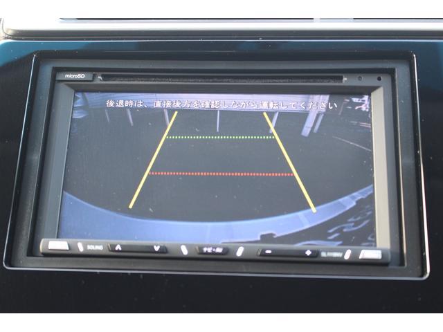 L ホンダセンシング ソーリンナビ バックカメラ ワンセグTV Bluetooth接続可 ETC 横滑り防止装置 スマートキー LEDヘッドライト ワンオーナー レンタアップ(23枚目)