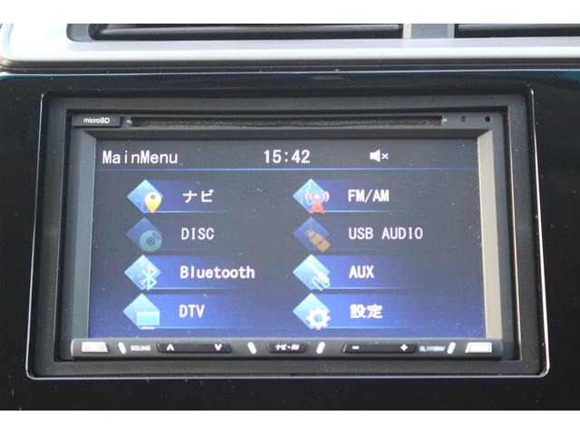 L ホンダセンシング ソーリンナビ バックカメラ ワンセグTV Bluetooth接続可 ETC 横滑り防止装置 スマートキー LEDヘッドライト ワンオーナー レンタアップ(24枚目)