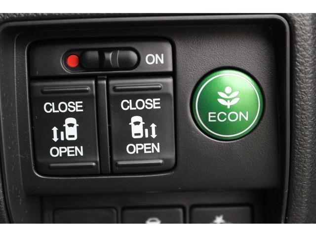 ハイブリッドアブソルート・ホンダセンシンアドバンスP マルチビューカメラ 両側パワースライドドア 純正ナビ フルセグTV バックカメラ ETC Bluetooth接続可 USB接続可 スマートキー LED フォグライト 保証付き(4枚目)