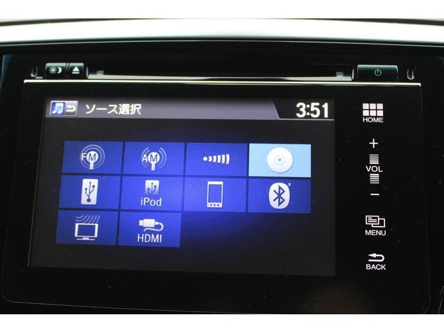 ハイブリッドアブソルート・ホンダセンシンアドバンスP マルチビューカメラ 両側パワースライドドア 純正ナビ フルセグTV バックカメラ ETC Bluetooth接続可 USB接続可 スマートキー LED フォグライト 保証付き(27枚目)