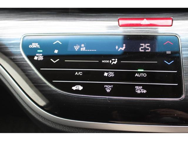 ハイブリッドアブソルート・ホンダセンシンアドバンスP マルチビューカメラ 両側パワースライドドア 純正ナビ フルセグTV バックカメラ ETC Bluetooth接続可 USB接続可 スマートキー LED フォグライト 保証付き(29枚目)