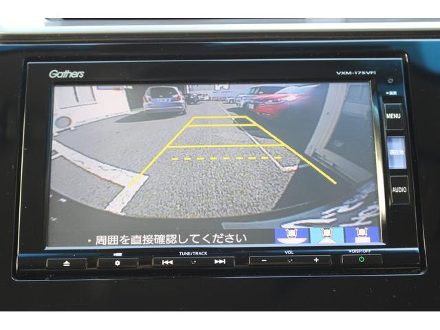 Fパッケージ コンフォートエディション 純正ナビ バックカメラ フルセグTV Bluetooth接続可 あんしんパッケージ シートヒーター オートリトラミラー LEDライト スマートキー 保証付き(4枚目)