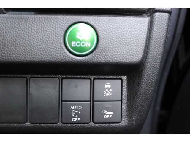 Fパッケージ コンフォートエディション 純正ナビ バックカメラ フルセグTV Bluetooth接続可 あんしんパッケージ シートヒーター オートリトラミラー LEDライト スマートキー 保証付き(24枚目)