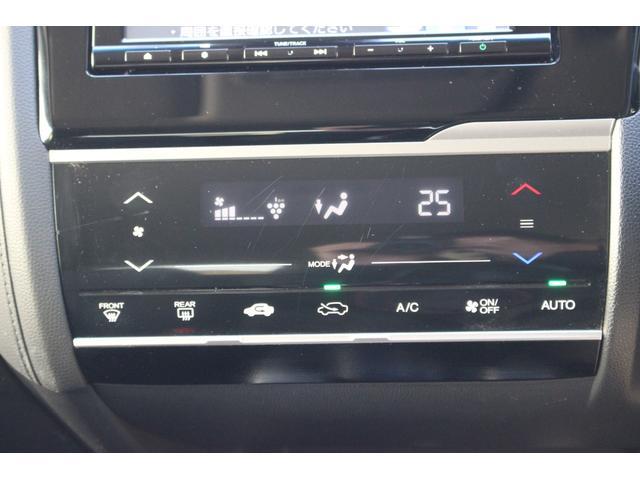 Fパッケージ コンフォートエディション 純正ナビ バックカメラ フルセグTV Bluetooth接続可 あんしんパッケージ シートヒーター オートリトラミラー LEDライト スマートキー 保証付き(25枚目)