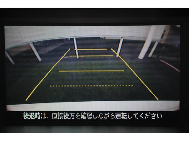 35TL 純正HDDナビ バックカメラ ワンセグTV ETC クルーズコントロール ディスチャージヘッドライト フォグライト スマートキー VSA  パワーシート 保証付き(4枚目)