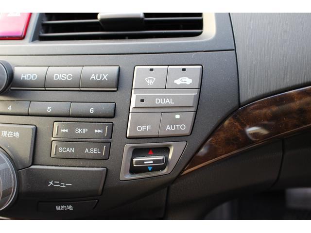 35TL 純正HDDナビ バックカメラ ワンセグTV ETC クルーズコントロール ディスチャージヘッドライト フォグライト スマートキー VSA  パワーシート 保証付き(29枚目)