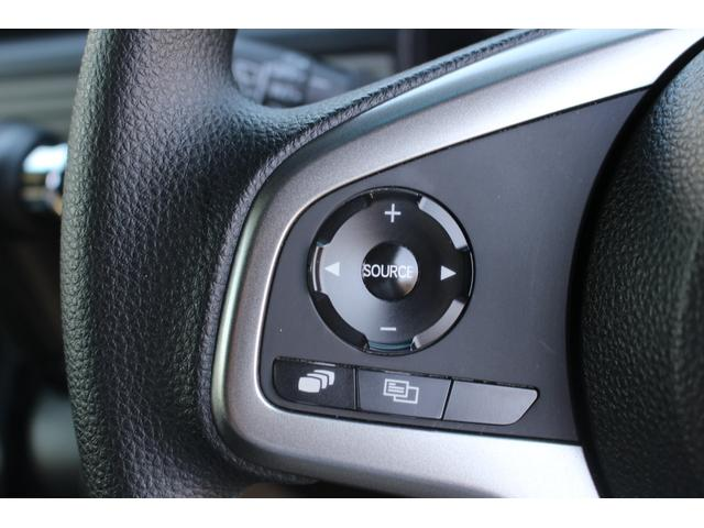 ファン・ターボホンダセンシング ドライブレコーダー ETC LEDヘッドライト AUX・USB接続可 横滑り防止装置 スマートキー 保証付き(25枚目)