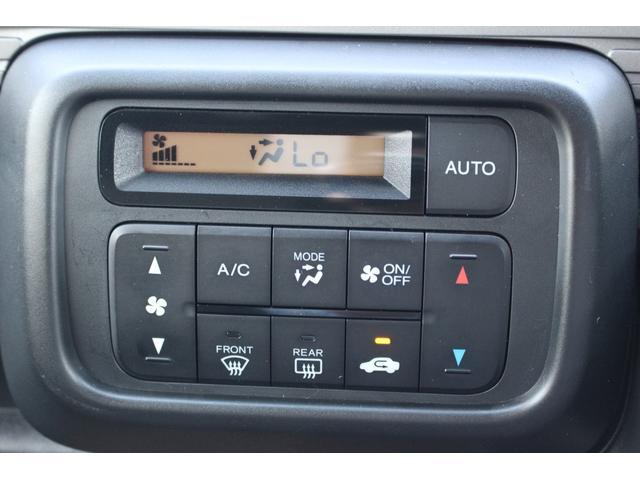 ファン・ターボホンダセンシング ドライブレコーダー ETC LEDヘッドライト AUX・USB接続可 横滑り防止装置 スマートキー 保証付き(29枚目)