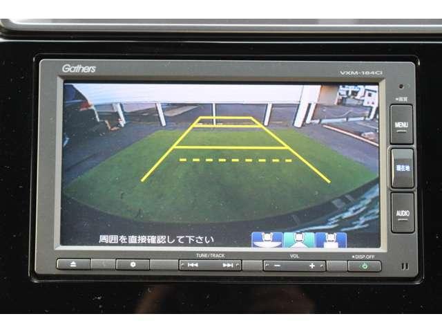 S ホンダセンシング 純正メモリーナビ バックカメラ Bluetooth接続可 ドラレコ パドルシフト ETC LEDヘッドライト スマートキー 保証付き(4枚目)