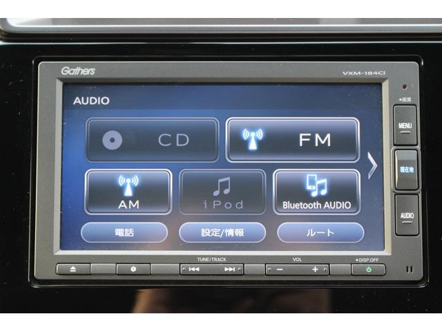 S ホンダセンシング 純正メモリーナビ バックカメラ Bluetooth接続可 ドラレコ パドルシフト ETC LEDヘッドライト スマートキー 保証付き(26枚目)