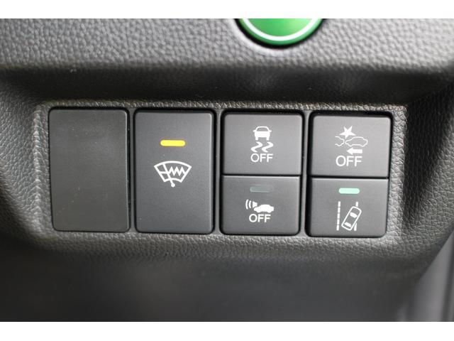 S ホンダセンシング 純正メモリーナビ バックカメラ Bluetooth接続可 ドラレコ パドルシフト ETC LEDヘッドライト スマートキー 保証付き(30枚目)