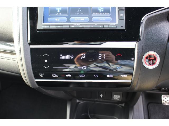 S ホンダセンシング 純正メモリーナビ バックカメラ Bluetooth接続可 ドラレコ パドルシフト ETC LEDヘッドライト スマートキー 保証付き(35枚目)