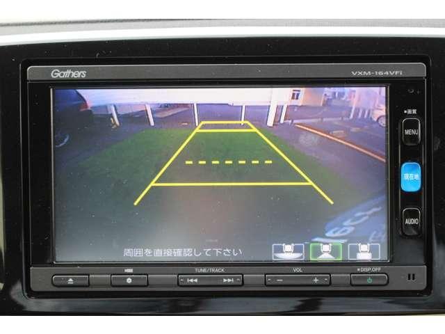 プレミアム ツアラー・ローダウン 純正メモリーナビ バックカメラ フルセグTV Bluetooth接続可 ETC クルーズコントロール パドルシフト ディスチャージヘッドライト スマートキー 保証付き(4枚目)