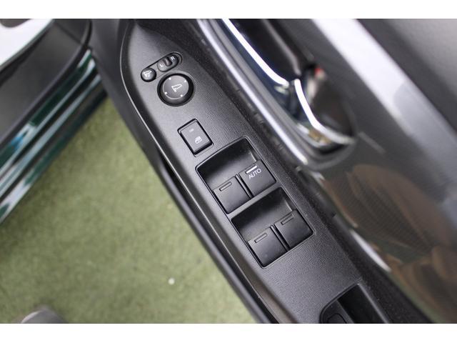 プレミアム ツアラー・ローダウン 純正メモリーナビ バックカメラ フルセグTV Bluetooth接続可 ETC クルーズコントロール パドルシフト ディスチャージヘッドライト スマートキー 保証付き(24枚目)