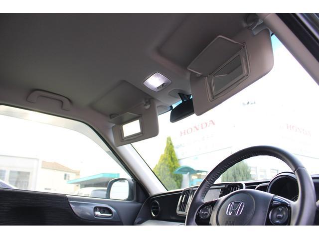 プレミアム ツアラー・ローダウン 純正メモリーナビ バックカメラ フルセグTV Bluetooth接続可 ETC クルーズコントロール パドルシフト ディスチャージヘッドライト スマートキー 保証付き(25枚目)
