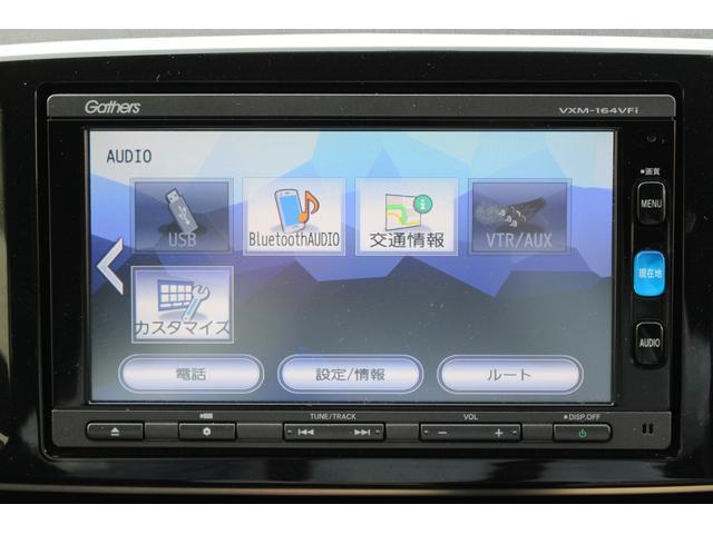 プレミアム ツアラー・ローダウン 純正メモリーナビ バックカメラ フルセグTV Bluetooth接続可 ETC クルーズコントロール パドルシフト ディスチャージヘッドライト スマートキー 保証付き(27枚目)
