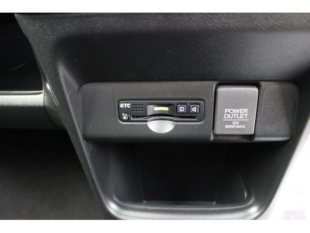 プレミアム ツアラー・ローダウン 純正メモリーナビ バックカメラ フルセグTV Bluetooth接続可 ETC クルーズコントロール パドルシフト ディスチャージヘッドライト スマートキー 保証付き(33枚目)
