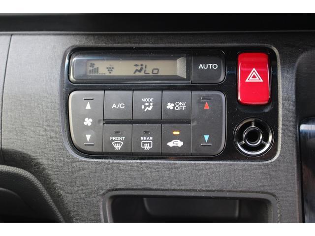 プレミアム ツアラー・ローダウン 純正メモリーナビ バックカメラ フルセグTV Bluetooth接続可 ETC クルーズコントロール パドルシフト ディスチャージヘッドライト スマートキー 保証付き(36枚目)